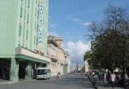 Cine Camilo cienfuegos