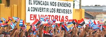Acto central en conmemoración del aniversario 55 del asalto a los cuarteles Moncada y Carlos Manuel de Céspedes, Santiago de Cuba, 26 de julio de 2008. Foto: Roberto Meriño